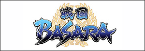 basara_bn.jpg